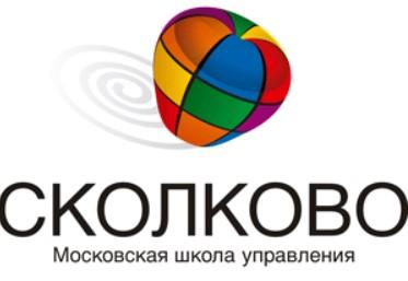 skolkovo — копия