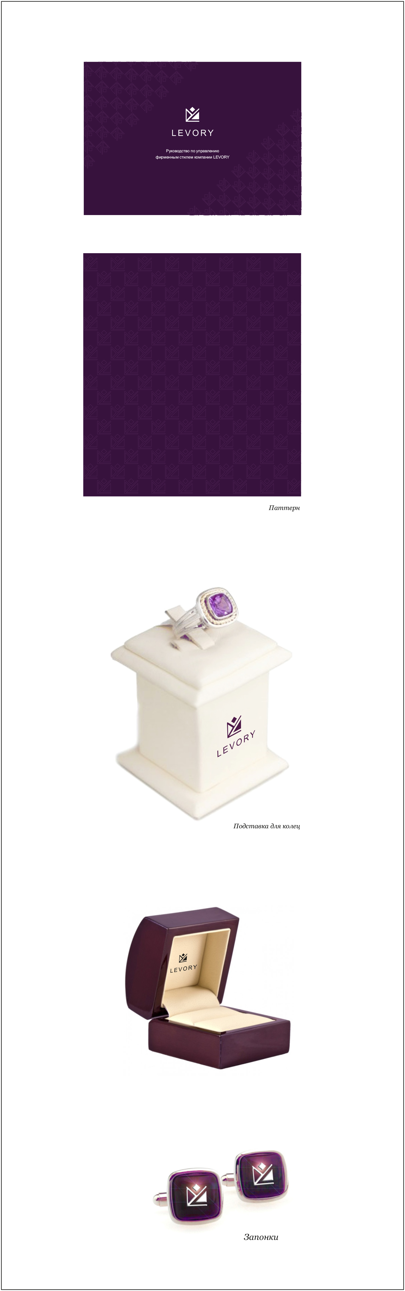 Анализ рынка ювелирных украшений с бриллиантами